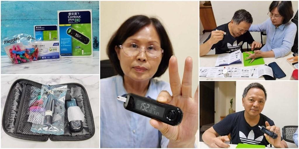 【血糖機推薦】優安進1血糖機 輕便好攜帶 操作簡單 只需5秒獲得檢測結果 當爸媽隨身健康管家