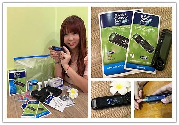 [血糖機推薦]優安進1血糖機—彩色指示燈可立即判讀血糖高低/測試精準/5秒檢測/有二次補血功能不浪費試紙/簡單好上手