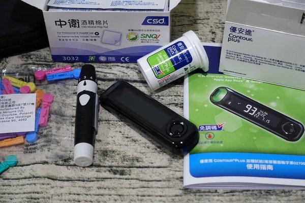 新型血糖機-優安進血糖機,亮燈血糖機使用+測血糖app智能管理血糖,糖尿病血糖管理推薦使用的免調碼血糖機